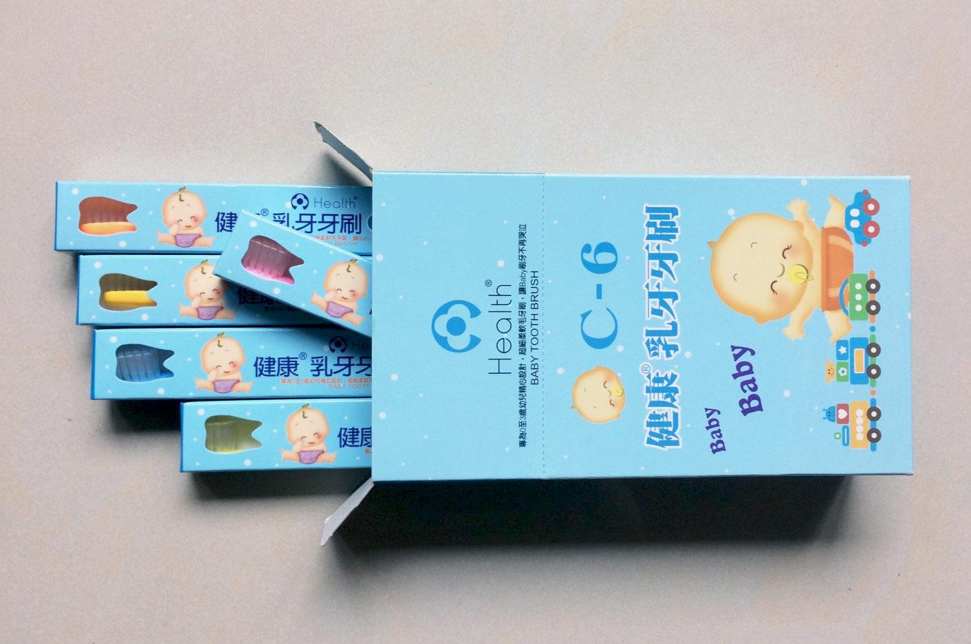 不用去日本買兒童乳牙牙刷,台灣製造也很好:健康牌幼兒乳齒牙刷
