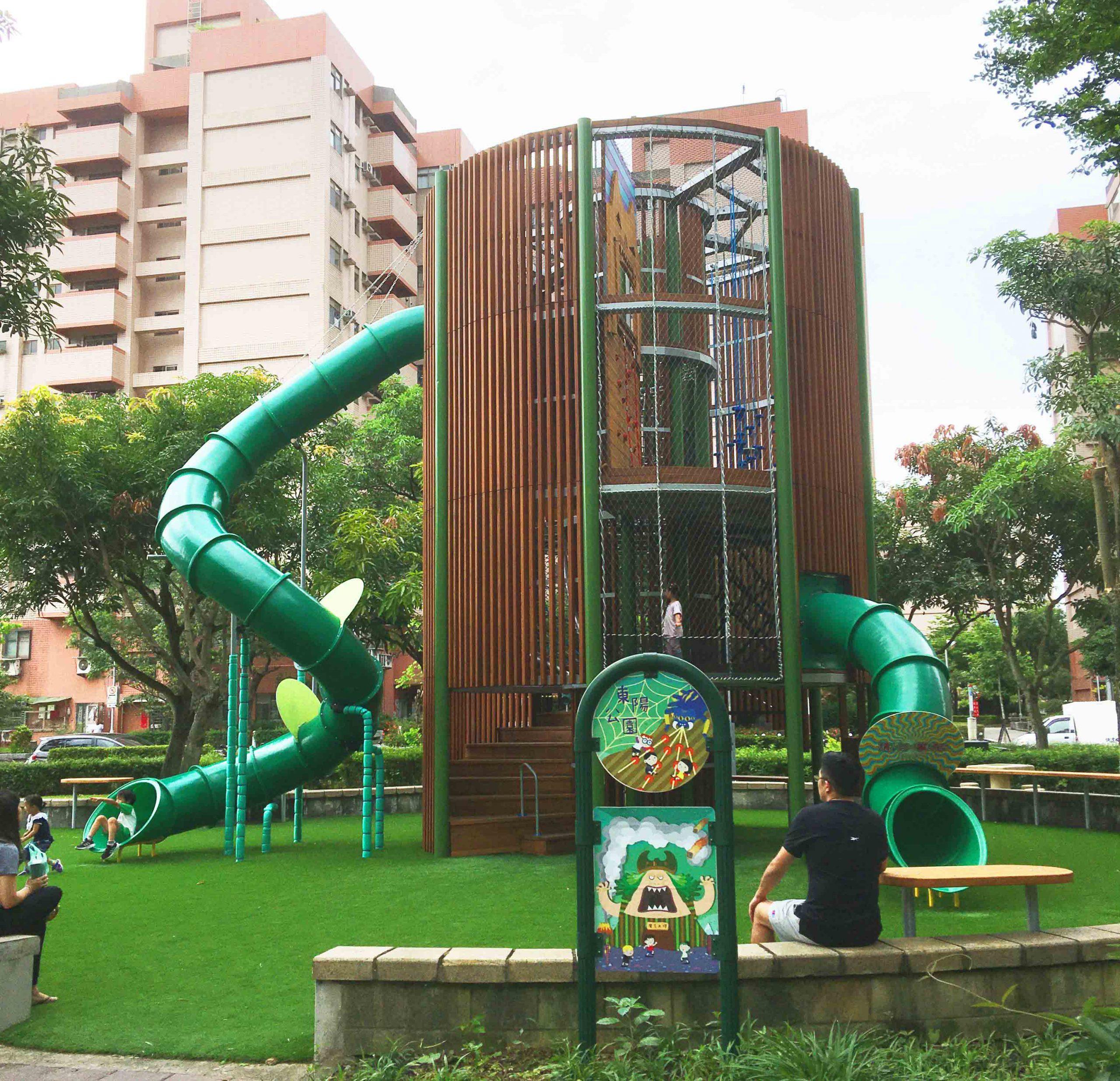 台北戶外遛小孩:南港「東陽公園」共融式遊戲場超高攀爬塔介紹