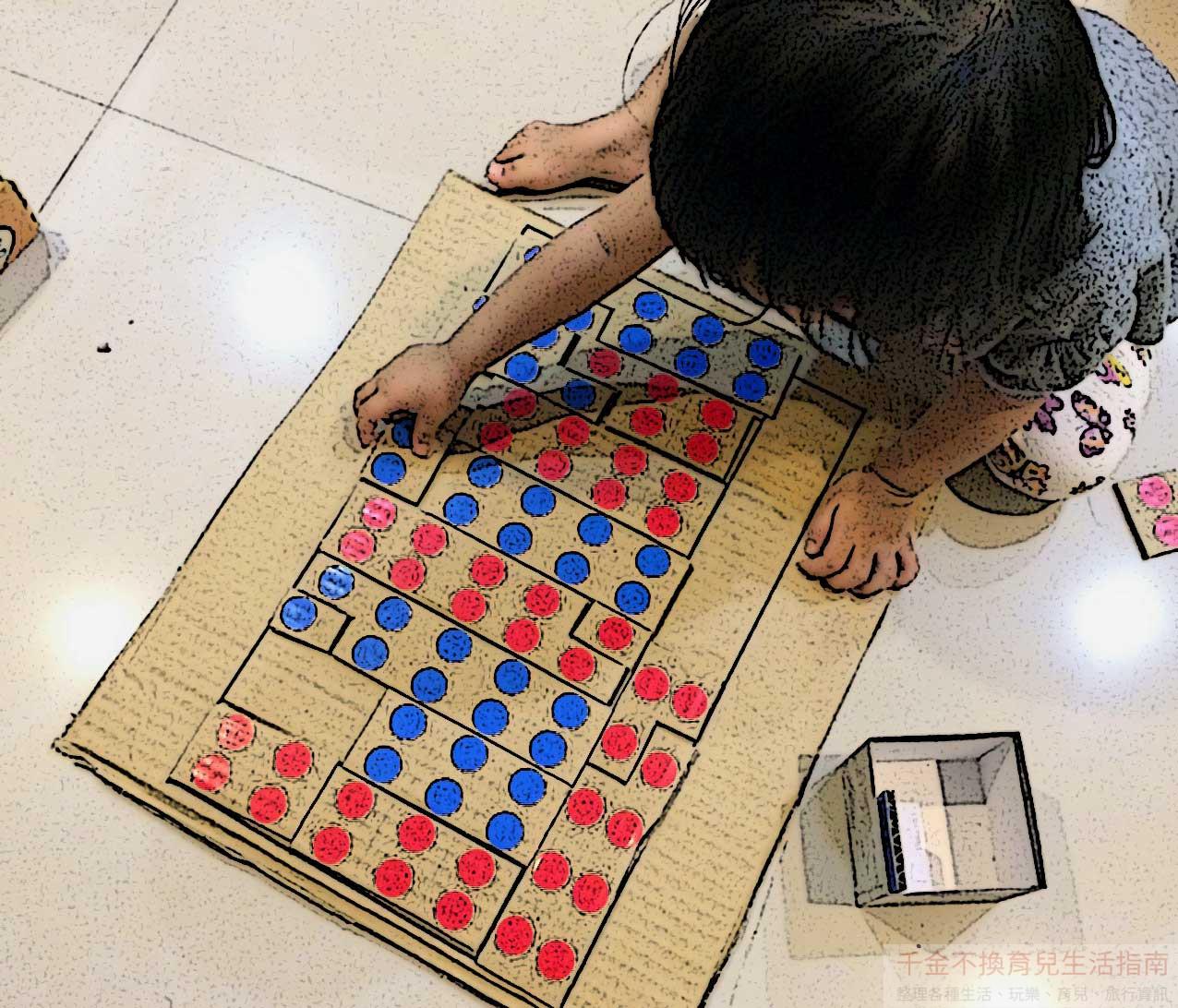 【學齡前數學】玩遊戲學1到10加法,用尿布紙箱自製幼兒教具超簡單