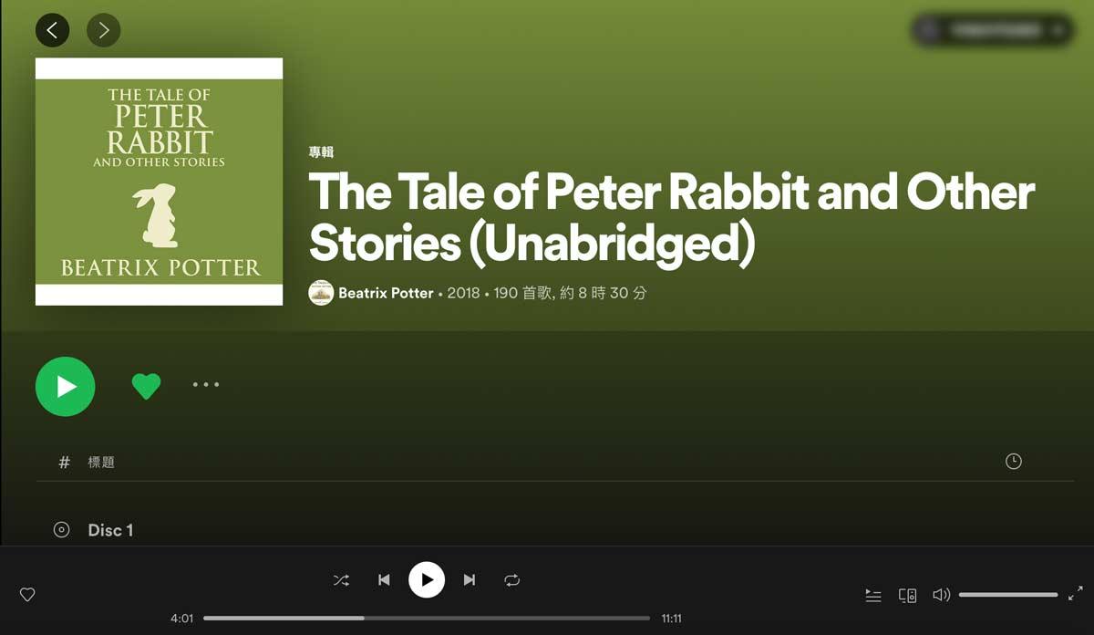 免費練英文聽力APP:Spotify平台上的有聲書單精選推薦(童書篇)